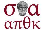 Σύλλογος Αποφοίτων ΑΠΘ Κύπρου